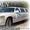 Лимузин на свадьбу Черкассы #21398