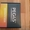 Продам пеногасители Пегас (Pegas) новые от 2300 руб #50634