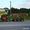 Перевозка комбайнов Кировоград,  трал для перевозки комбайнов Черкассы. #1088227
