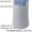 MosTrap 001 – прибор от комаров купить Украина #1399635