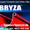 Водосток.Пластиковая водосточная система Bryza в г. Черкассы  #1472095