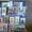Куплю вкладыши,  наклейки,  фантики от жевательной резинки #1531454