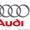 Компьютерная диагностика всех автомобилей марки Ауди в городе Черкассы #1586084