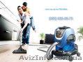 PRO AQUA - для истинных ценителей чистоты!