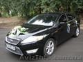 Аренда авто Ford Mondeo для свадьбы