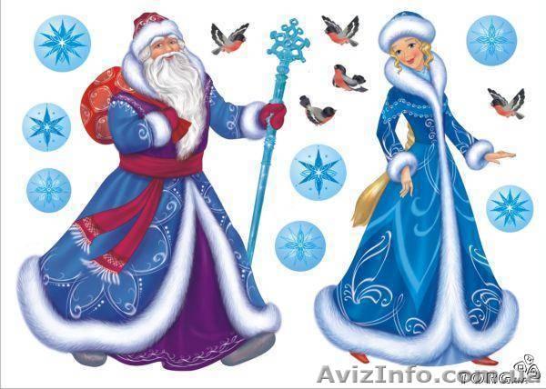 Дід Мороз та Снігурочка на замовлення(Черкаси) в Черкассах ...