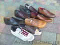 Стоковая обувь дешево,  все регионы,  Черкассы