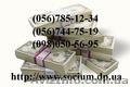 Кредит под залог в Днепропетровске Социум Днепропетровск, Объявление #702947