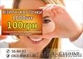 Печать  визитных карточок 1000шт Черкассы