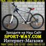 Продам Горный Велосипед Ardis Escape МТВ 26]