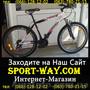 Продам Горный Велосипед Ardis Force MTB]