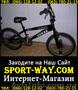 Продам Велосипед Ardis Freestyle Maverick 20 Bmx]