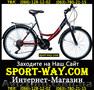 Продам Городской Велосипед Ardis Santana Comfort Ж 26 CTB]