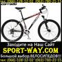 Купить Горный велосипед Corrado Alturix VB 26 MTB можно у нас==