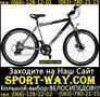 Купить Горный велосипед Ardis Jetix 26 MTB можно у нас==