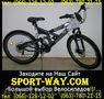 Купить Двухподвесный велосипед Ardis STRIKER 777 26 можно у нас==
