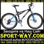 Купить Двухподвесный велосипед Ardis Lazer 26 AMT можно у нас==