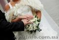 Видеосъемка свадьбы !