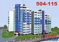 Продажа  3- комнатных  квартир в жилом комплексе  « Новая Мытница»