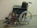 Инвалидная коляска «B B»,  Германия Размер сиденья: 46.