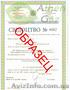 Документы для регистрации гбо в мрео на установку в Черкассах и области