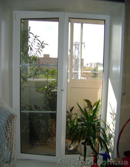 Балконные двери пвх в сочи двери - окна в городе сочи.
