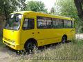 Центр по реализации автобусов