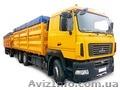 Перевозки различных грузов