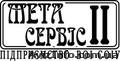 бухгалтерские услуги по все Украине