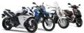 Купить мотоцикл,  мотокосы,  бензокосы. Запчасти к мототехники.