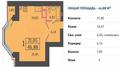Продається 1 кімнатна квартира в новому будинку по вул. Гагаріна в м. Черкаси.