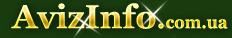 Шумоизоляция Черкассы. Шумоизоляция цена по Черкассам. в Черкассах, предлагаю, услуги, строительство в Черкассах - 1536111, cherkasy.avizinfo.com.ua